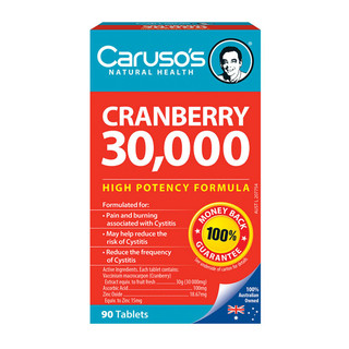 Cranberry 30,000 by Caruso's Natural Health 90 tabs