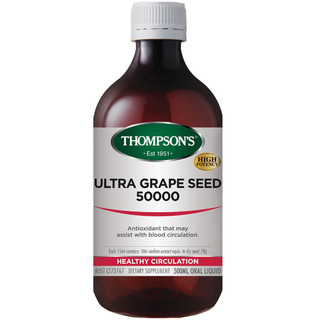 Ultra Grape Seed by Thompsons 500ml